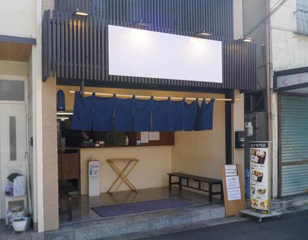 ひしおどり香里園店-11