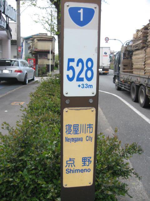 IMG_3757
