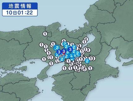 4月10日の地震