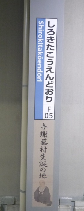 P2850274