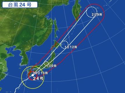 台風24号 9月30日13時時点の進路