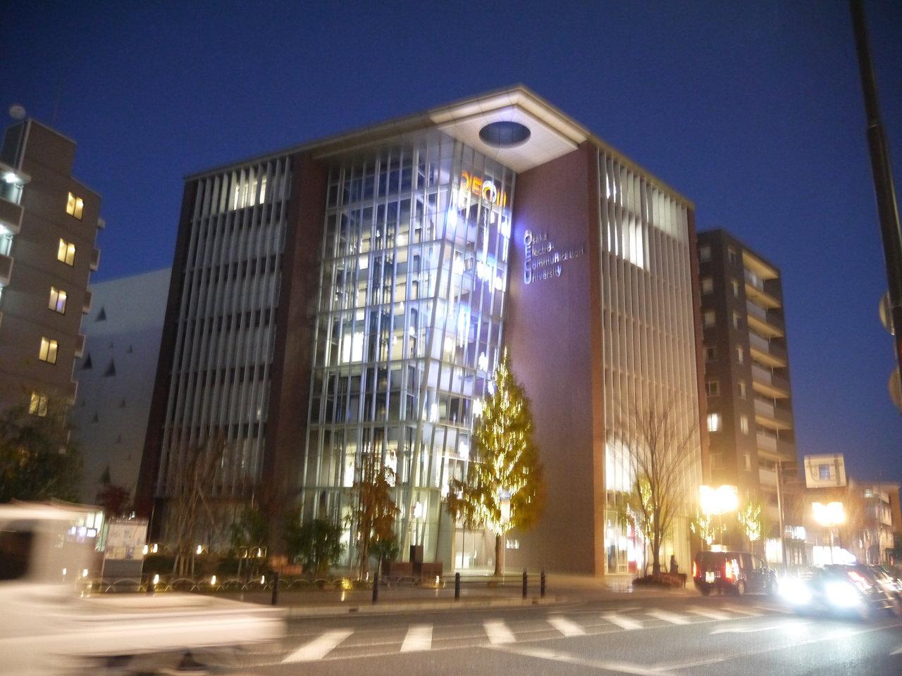 電気 大学 大阪 通信