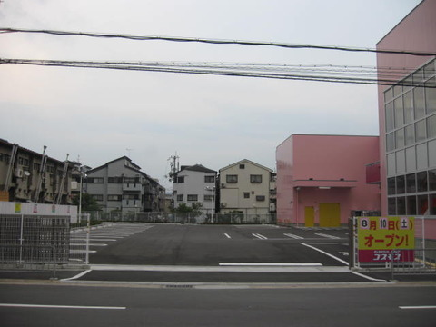 IMG_7126
