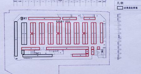 ホームズ寝屋川 駐車場の変更-5