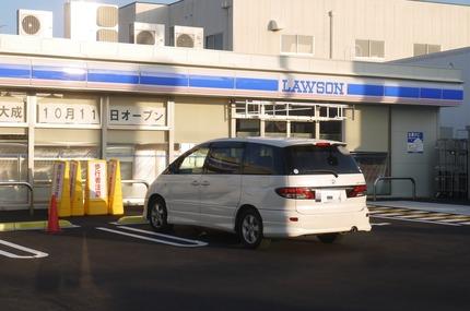 P3020944
