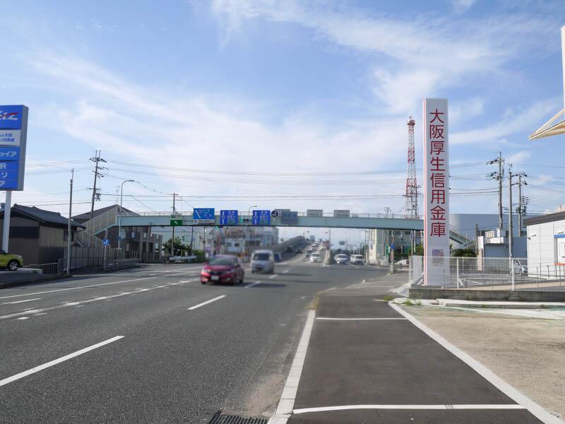 大阪厚生信用金庫-16