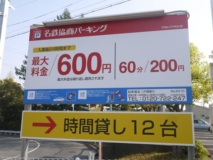 P2440009