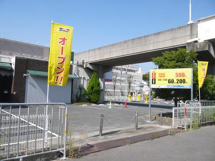 P2170499