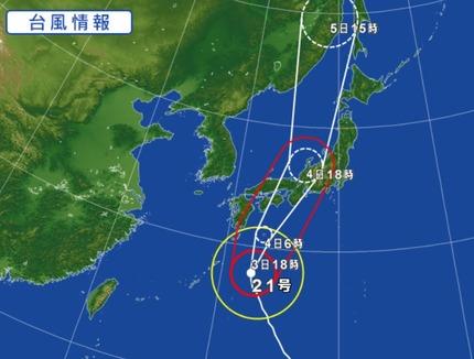 台風21号8月3日時点の進路