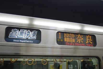 P2770165