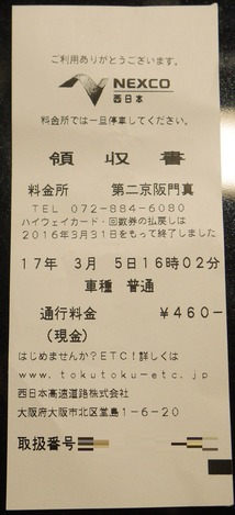 P2020471