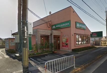 モスバーガー枚方茄子作店 ストリートビュー