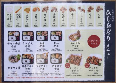 ひしおどり香里園店-9