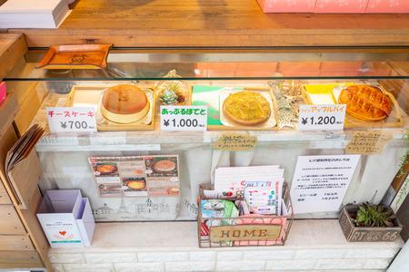 ず〜ち-2008041