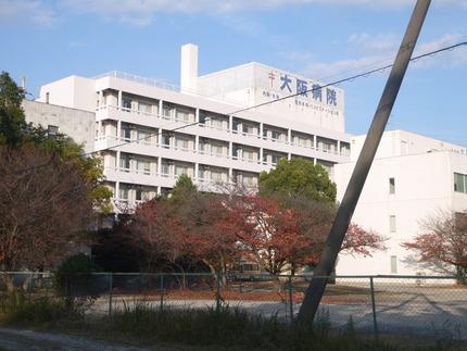 大阪病院 2014-11