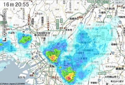 寝屋川市周辺部で激しい雨3