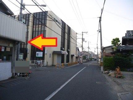 近畿大阪銀行前