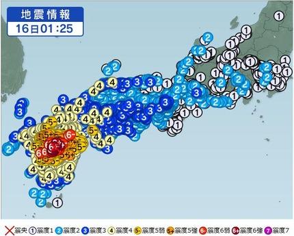 4月16日1時25分の地震