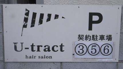 P2680227