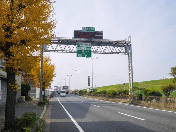 阪神高速 通行止め 2020年11月-3