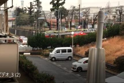 三井団地 消防車 バック