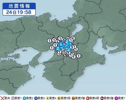 9月24日 地震