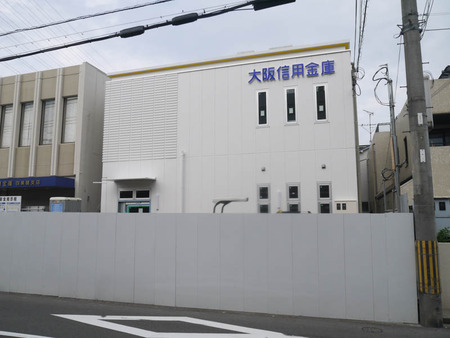 大阪信用金庫四条畷支店-3