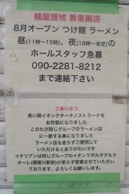 P2550612