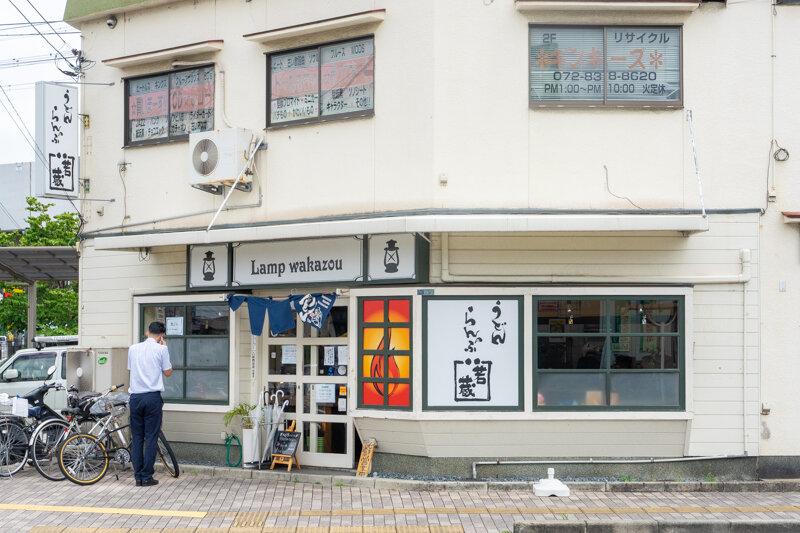 ランプ若蔵-20072812
