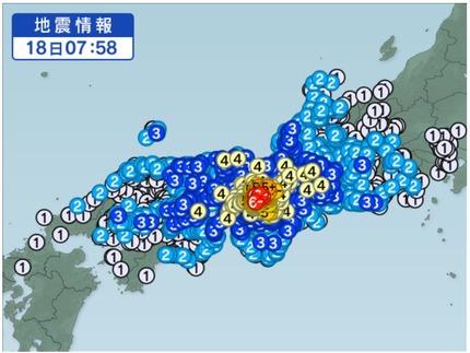 2018年6月18日の地震