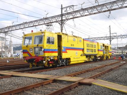 P3040297