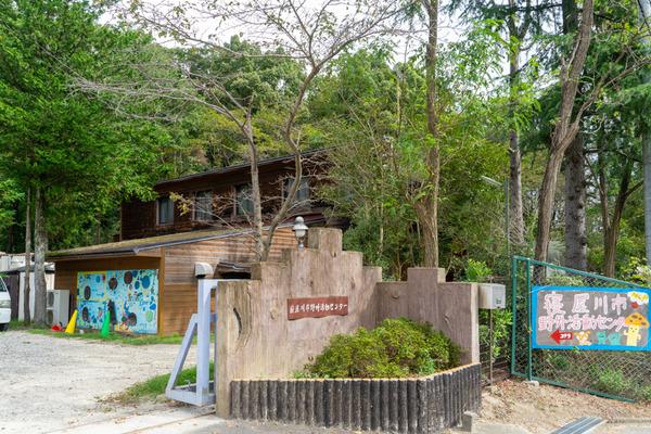 野外活動センター-2009181