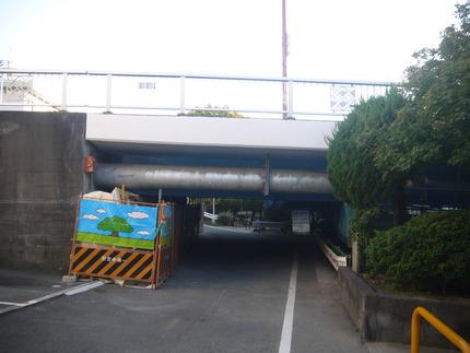 P1490130