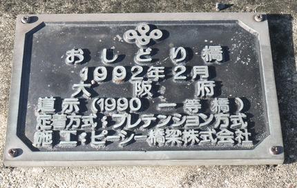 P1850152