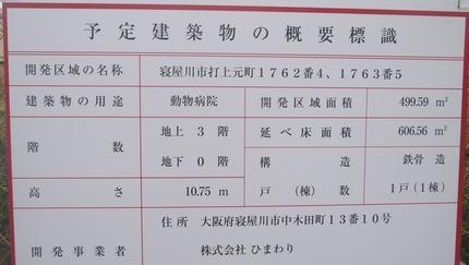 P1510541