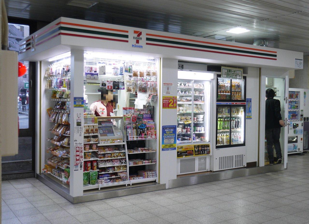 マチコロ寝屋川:星田駅の構内にセブンイレブンが開店、JRが ...