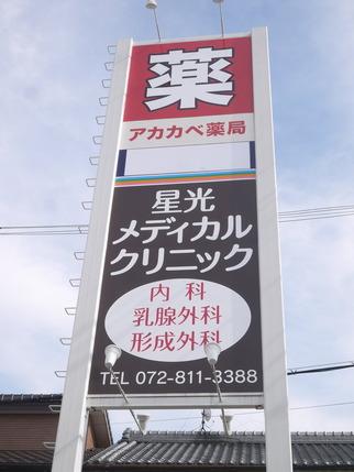 P2510575