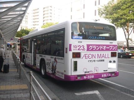 P1480935