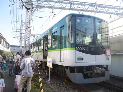 P1250386