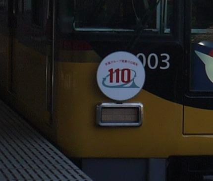 P1020362 - 2