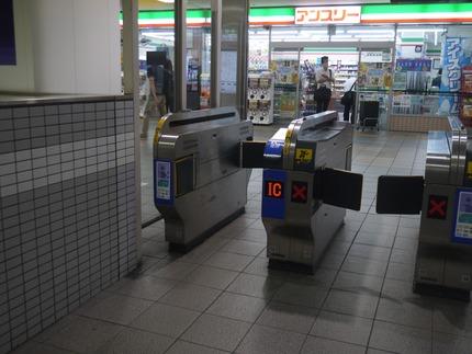 P1020211