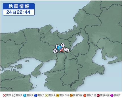 6月24日の地震