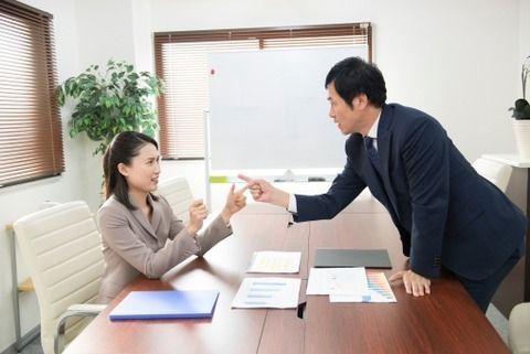 【怒報】同僚女さん「ワイくんって絶対謝らないよねw」ワイ「はぁ」→ 結果wwwwwww