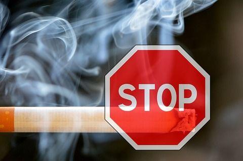 【悲報】東京都「2020年4月から飲食店は全面禁煙だよー」 喫煙者「じゃあどこで吸えばいいんだよ!」 東京都「え?どこで吸えばってそんなの…」 →