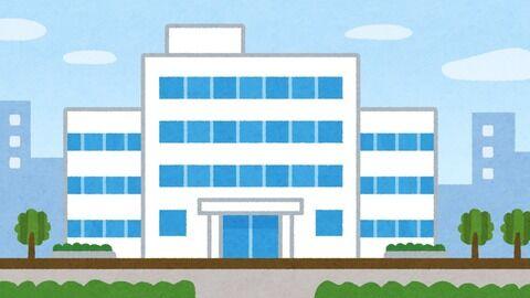 【新型コロナ】東京のあの病院で集団感染…
