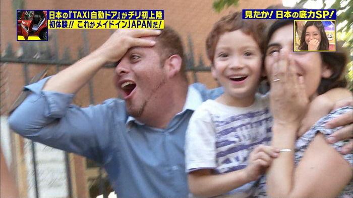 外国人が日本の礼儀正しさに感動!!!!うぉおおおおおおお日本すごすぎいいいい!!