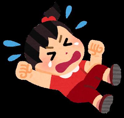 【ワロタ】2歳くらいの子がスーパーで泣き叫んでいた理由www