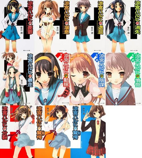日本三大ラノベって選んだらどれになるの?