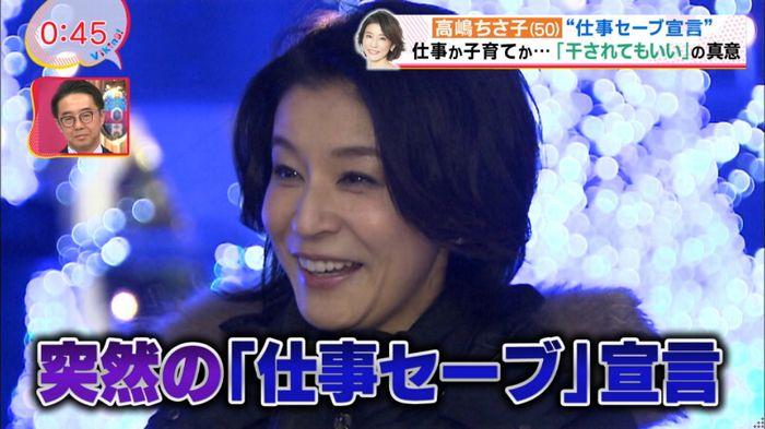 ヤフコメ「高嶋ちさ子は息子の子育て成功!思ったこと言えてる羨ましい」ちさ子「息子荒れに荒れてる」