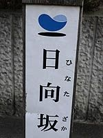 【速報】日向坂46に橋本環奈を越える逸材が発見される
